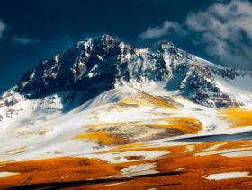 Гора Арагац