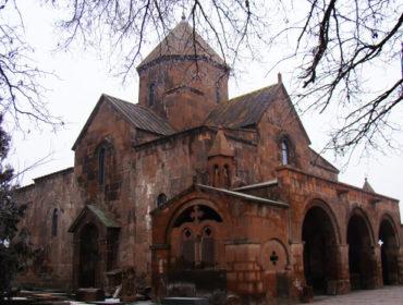 Церковь Святой Гаяне