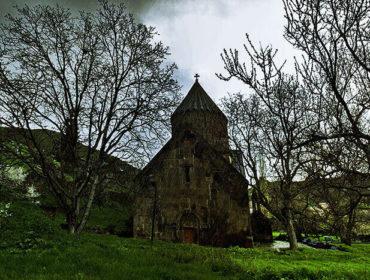 Bjni village