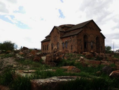 Храм Аруч