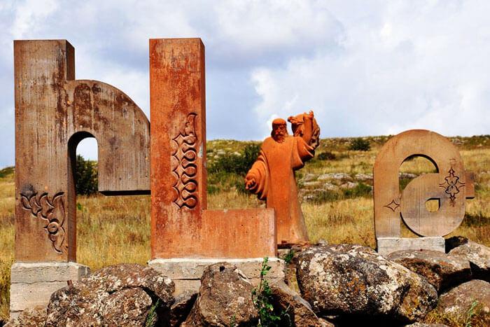 Картинки по запросу памятник армянскому алфавиту
