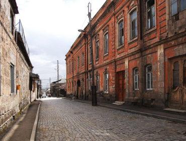 Город Гюмри