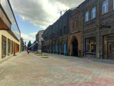 Քաղաք Գյումրի