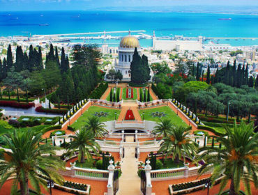 Ուխտագնացւոթյուն դեպի Երուսաղեմ
