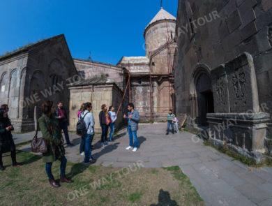 Kloster Goschavank
