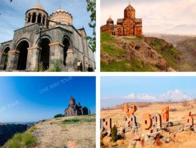 Saghmosavank, Hovhannavank, Mughni, Armenian Alphabet Monument