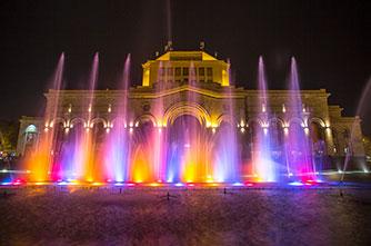 Singing Fountains, Republic Square