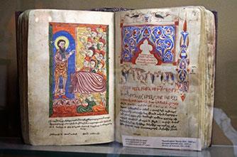 Armenische alte Manuskripte