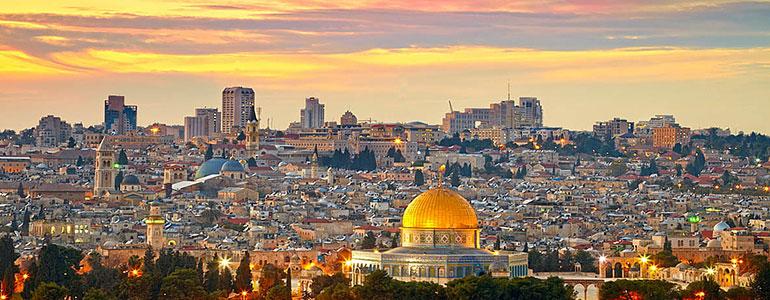 Երուսաղեմ