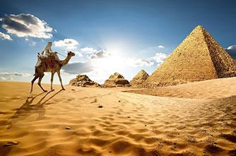 Եգիպտոս