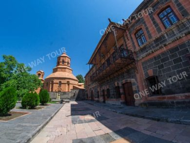 Dzitoghtsyan Museum of National Architecture