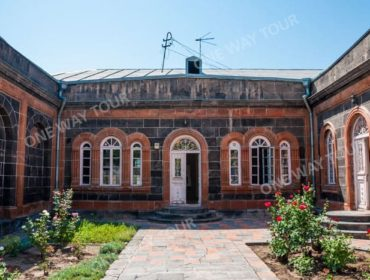 Dzitoghtsyan Museum of National Architecture