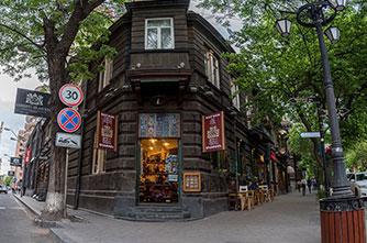 Улица Абовян, центр города