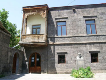 Perch Proshyan House-Museum