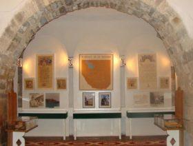 Историко-культурный музей-заповедник «Гладзорский Университет»