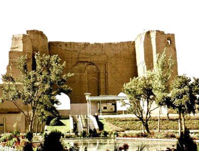 Citadel of Alishah