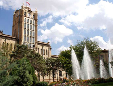 Tabriz Clock or City Hall Square and City Hall Building