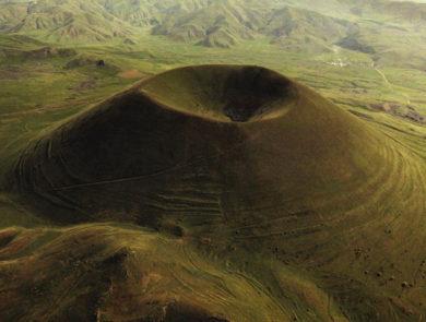 Гора Вайоц сар