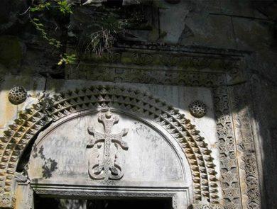 Дегдзнутский монастырь