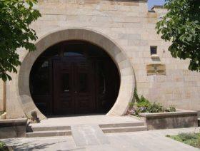 Егегнадзорский Областной Краеведческий Музей