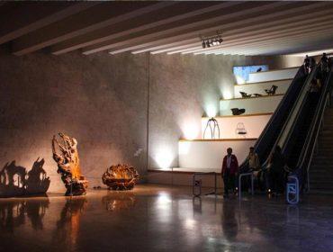 Գաֆէսճեան արվեստի կենտրոն