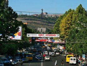Mashtots Avenue