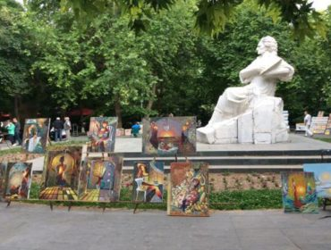 The park named after Martiros Saryan