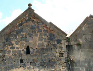Монастырь Гергер