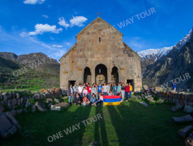 Zorats church