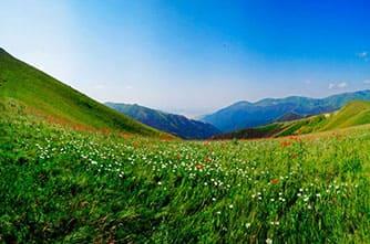 Mount Teghenis