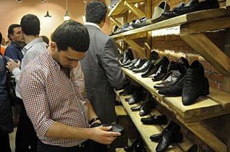 Армянская обувь