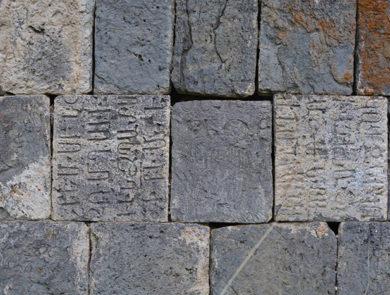 Հերմոնի վանք