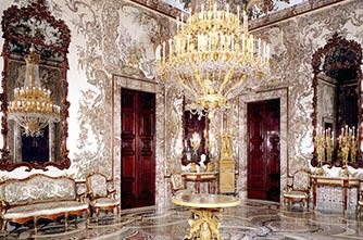 Թագավորական պալատ(Palacio Real)