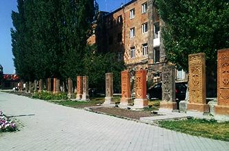 Сквер хачкаров