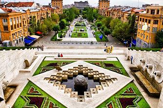 Երևան, Կասկադ