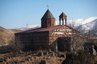 Church of Holy Mother of God of Vanadzor