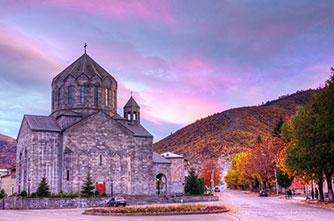 Кафедральный Собор Святого Григория