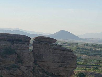 вершина Канач Кираки
