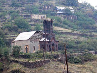 Մադան գյուղ
