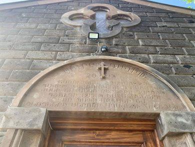Часовня отшельника Святого Давида