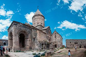Das Tatew-Kloster