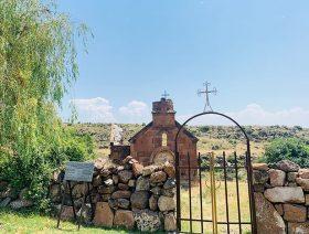 Արտավազիկ եկեղեցի