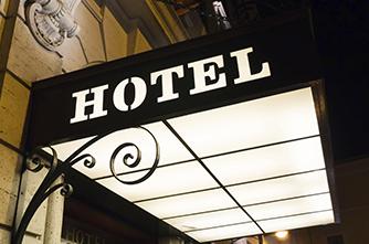 Հյուրանոց